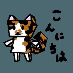 可愛い箱猫たち