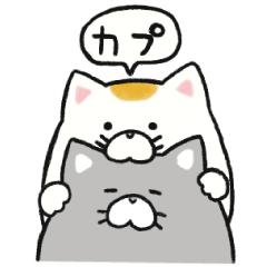 あぽな猫のシンプルスタンプ②