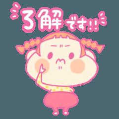 めめんぷ2