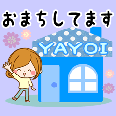 Sticker for exclusive use of Yayoi 2