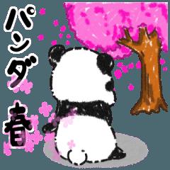 ふんわりしたパンダ(春バージョン)