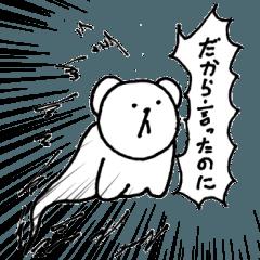 少々ドクマさん
