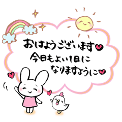 お気遣いスタンプ3(長文ふきだし)