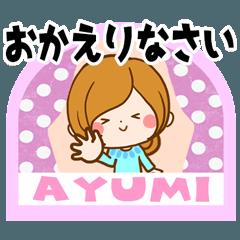 ♦あゆみ専用スタンプ♦②大人かわいい.