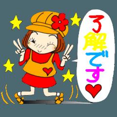 ひま子ちゃん137 春のご挨拶編