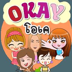 "Popular series ""OK"". (B) 2020"