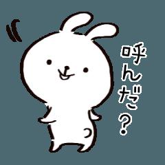 【ゆうちゃん】専用スタンプ