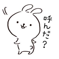 【たいちゃん】専用スタンプ