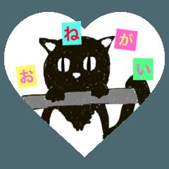 [LINEスタンプ] My Kuro (1)