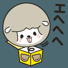 愛犬・ROROちゃん【ブラックバージョン】