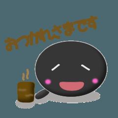 かわいい黒豆クロミちゃん