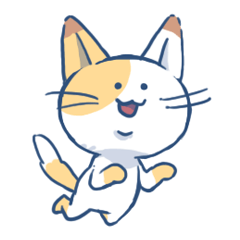 猫のカラシ