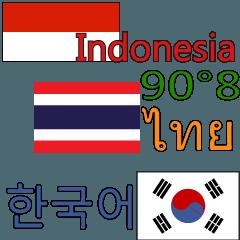 90°8 インドネシア .韓国 .タイ .