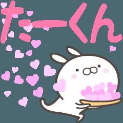 ☆☆たーくんへ送る愛☆☆