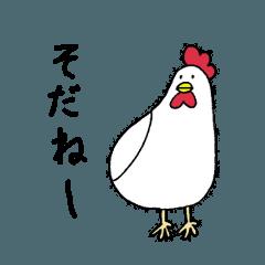 北海道弁を話すニワトリさん