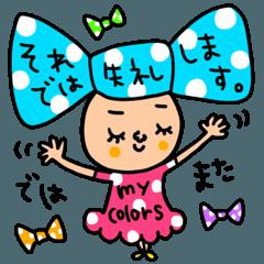 mycolors専用セットパック