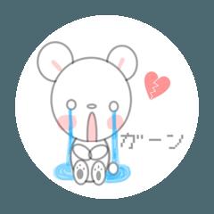 シロ目クマ