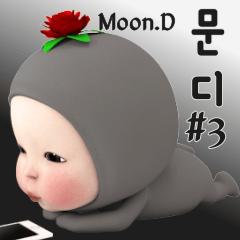 Moon.D[3D]daily3 [Korean]