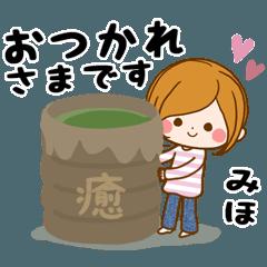 ♦みほ専用スタンプ♦③無難に使えるセット