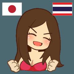 [LINEスタンプ] ダンサー タイ語勉強しよう 日本語タイ語