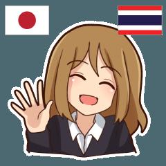 [LINEスタンプ] プレオ タイ語勉強しよう 日本語タイ語