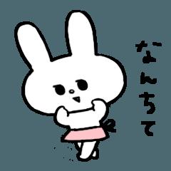 [LINEスタンプ] むくみちゃん 2