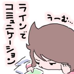 糸目の糸子さんの生活とコミュニケーション