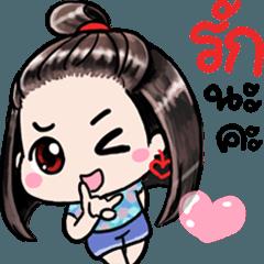 BUN BUN : cute girl