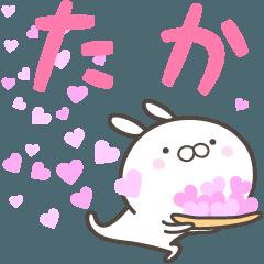 ☆☆たかへ送る愛☆☆