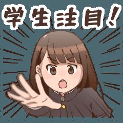 早稲田あたりの女子大生