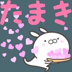 ☆☆たまきへ送る愛☆☆