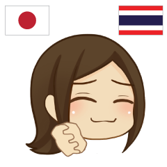 [LINEスタンプ] ピアノ タイ語勉強しよう 日本語タイ語