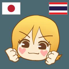 [LINEスタンプ] モモちゃん タイ語勉強しよう 日本語タイ語