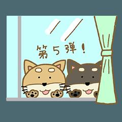 しばいぬくんすたんぷ5
