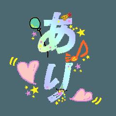 デカ文字連打で【Part2】気持ちを!