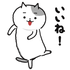 [LINEスタンプ] すさまじく動く★くねくねこ (1)