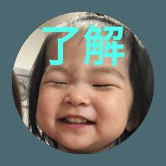 chachan2