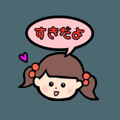 日常で使えるふきだしスタンプ!!