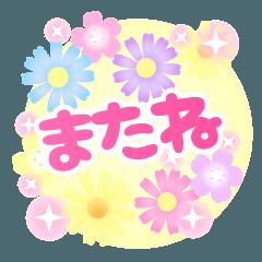 [LINEスタンプ] Flower-JP
