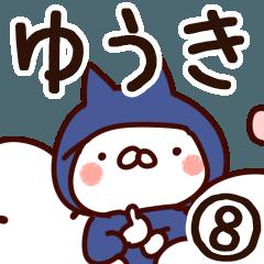 【ゆうき】専用8