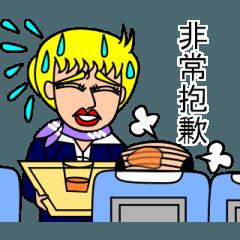 ▶ナンシーの秘密のコスプレ図鑑 3(中国語)