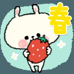 うさもぐクレヨン5-春