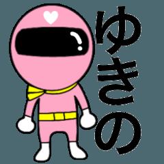 [LINEスタンプ] 謎のももレンジャー【ゆきの】