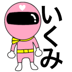 [LINEスタンプ] 謎のももレンジャー【いくみ】