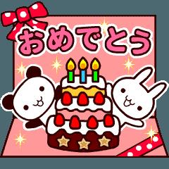 [LINEスタンプ] 【動く♪お誕生日】おめでとう&日常セット (1)