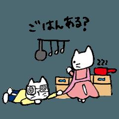 白猫暮らし
