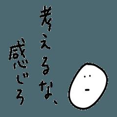 LINEスタンプ「雑なスタンプ 名...