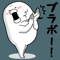 [LINEスタンプ] やる気なし男 Vol.52 (1)