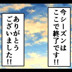 ナレーションスタンプ-カラー&モノクロVer-
