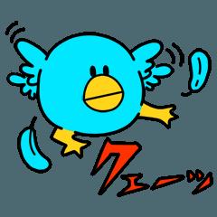青い鳥のひよちゃん